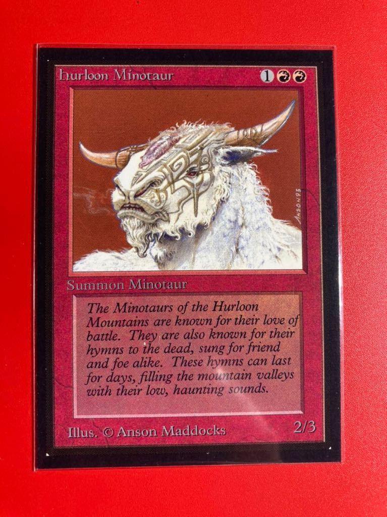 ハールーン・ミノタウルス Hurloon Minotaur 英語 Collectors`Edition CE版_画像1