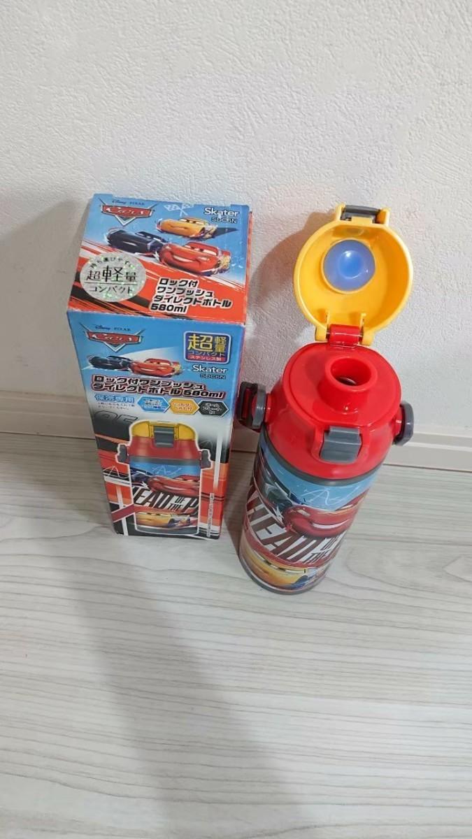 カーズ 新品 超軽量 ダイレクトステンレスボトル 580ml