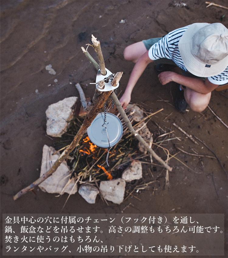 トライポッド自作 DIY 道具 焚き火 三脚作り チェーン付き フック装備 収納ポーチ付属