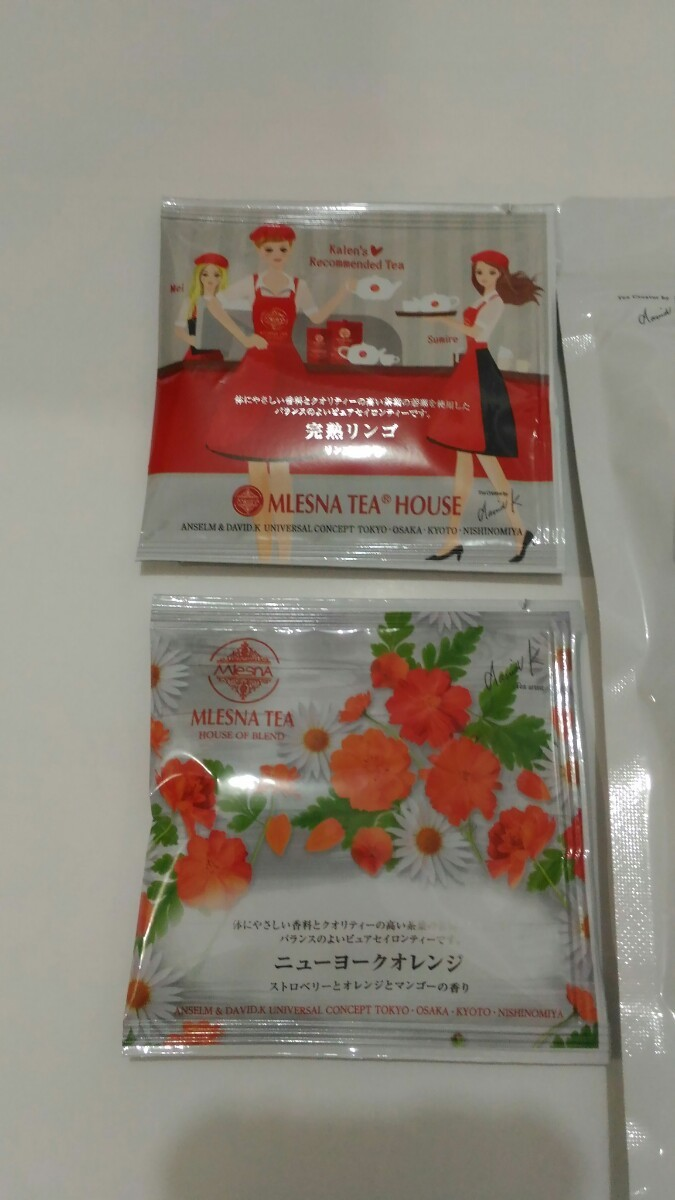 ムレスナティー ありがとうBLEND(バニラ・ミックスフルーツ・洋梨・リンゴ)+ティーパック4種類