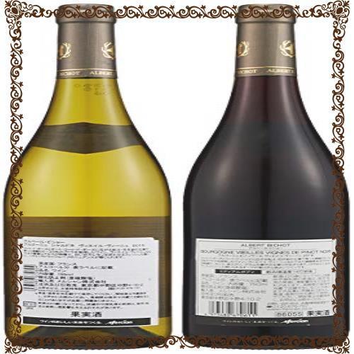 [ 木箱風ギフトカートン入り 【1831年設立のブルゴーニュ名門ワイナリー】アルベール・ビショー社 赤ワイン・白ワイン2本セット _画像2