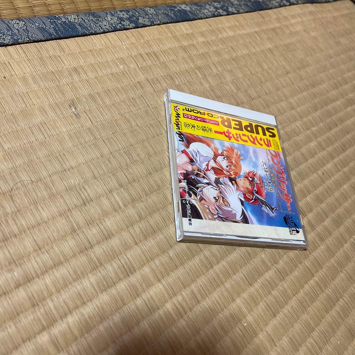 ラングリッサー pcエンジンsuper CD-ROM