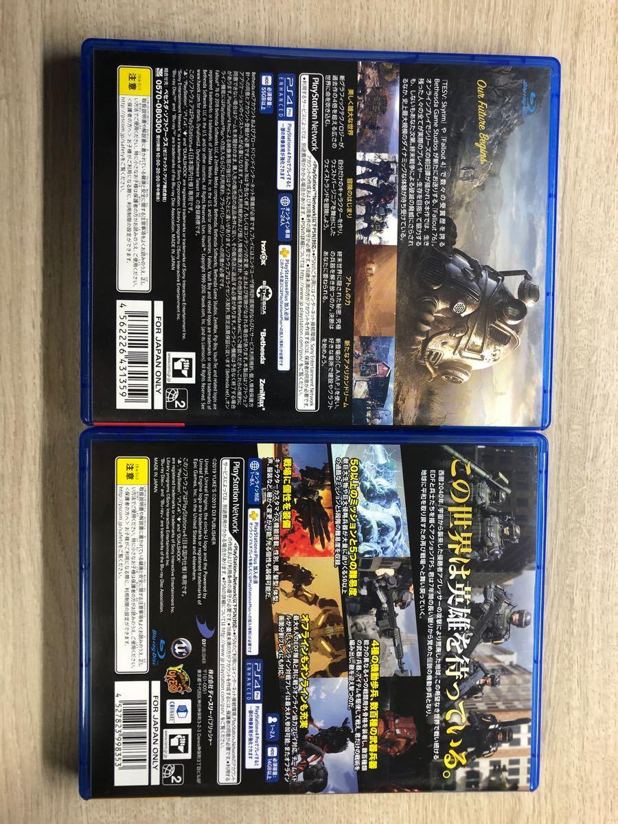 Fallout 76 EARTH DEFENSE FORCE セット フォールアウト アース ディフェンス フォース PS4