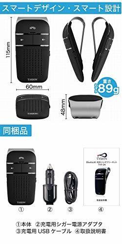 黒 車載 ワイヤレススピーカー 業務用対応 Bluetooth 4.1 日本語アナウンス プロ仕様 【TAXION】_画像8