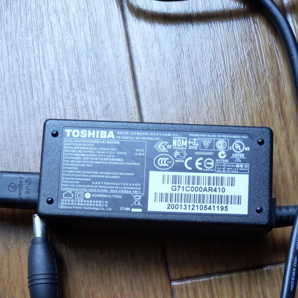 東芝の多機能ドック「dynadock U3.0」Toshiba