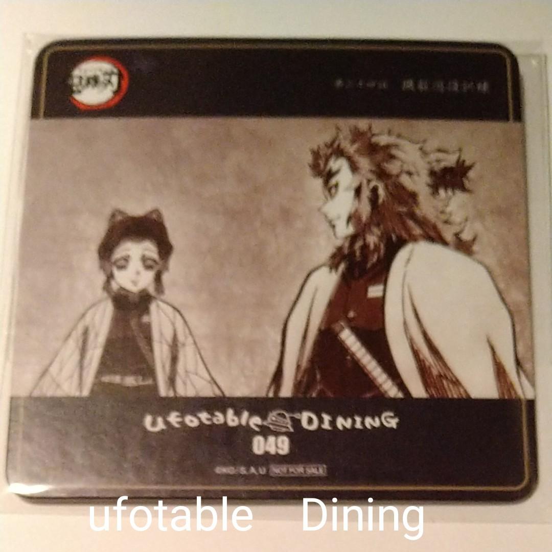 鬼滅の刃ufotable Diningコースター煉獄杏寿郎と胡蝶しのぶ