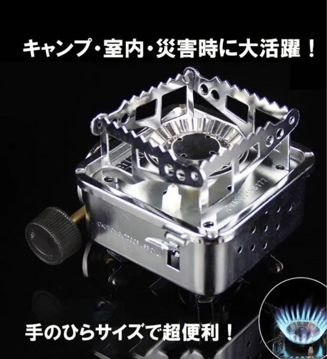 高品質 防災 折り畳み シングルバーナー ガスバーナー 遮熱板 カセットボンベ カセットガス ガスコンロ 安全 小型