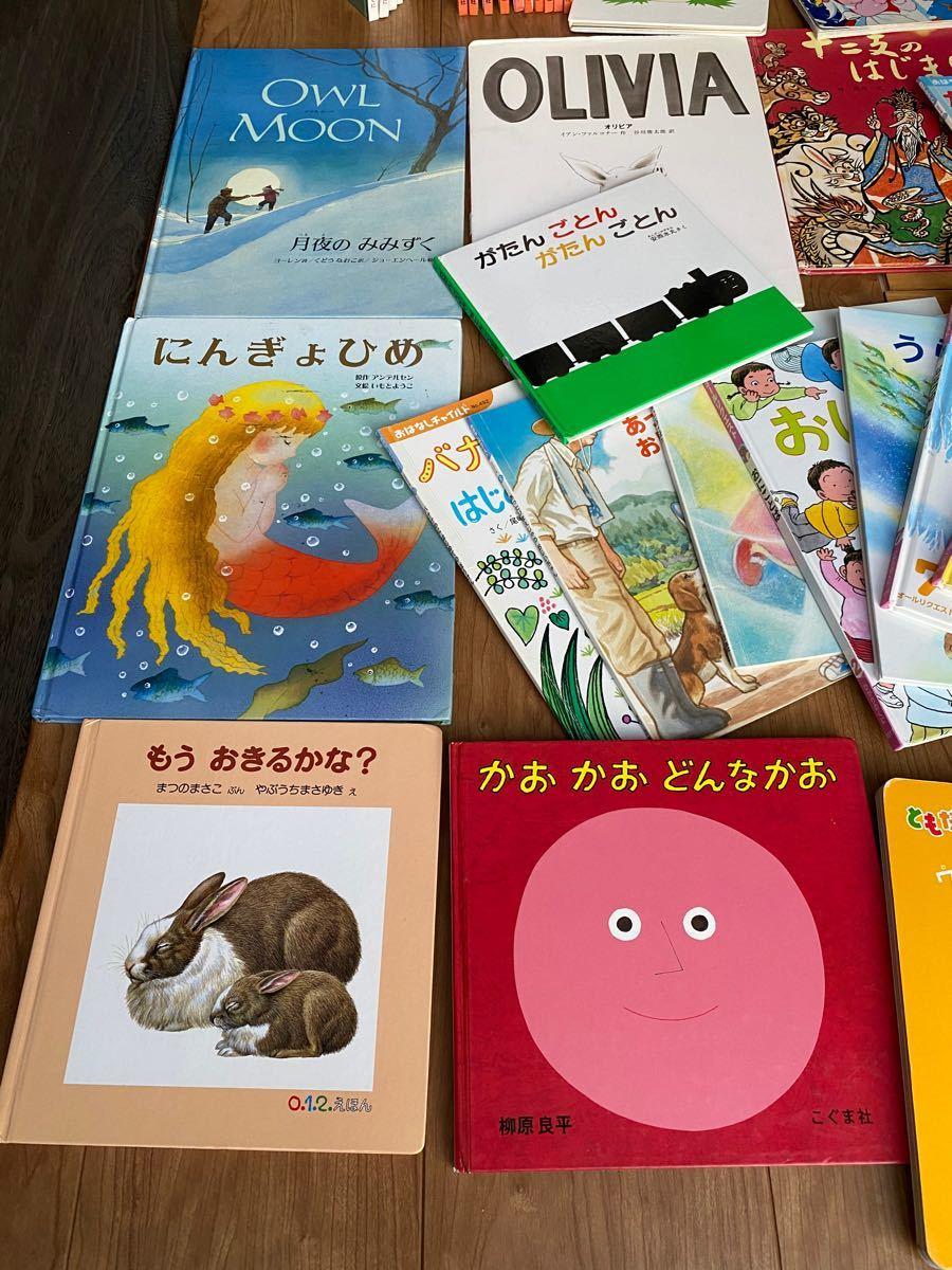 絵本 日本の昔話 ひかりのくに おはなしチャイルド 15000円相当