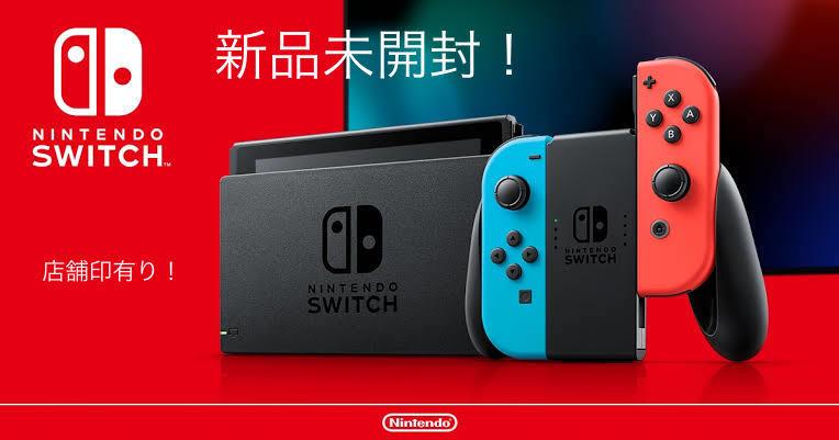 Nintendo Switch スイッチ本体 ネオンブルー&レッド 新品未使用未開封