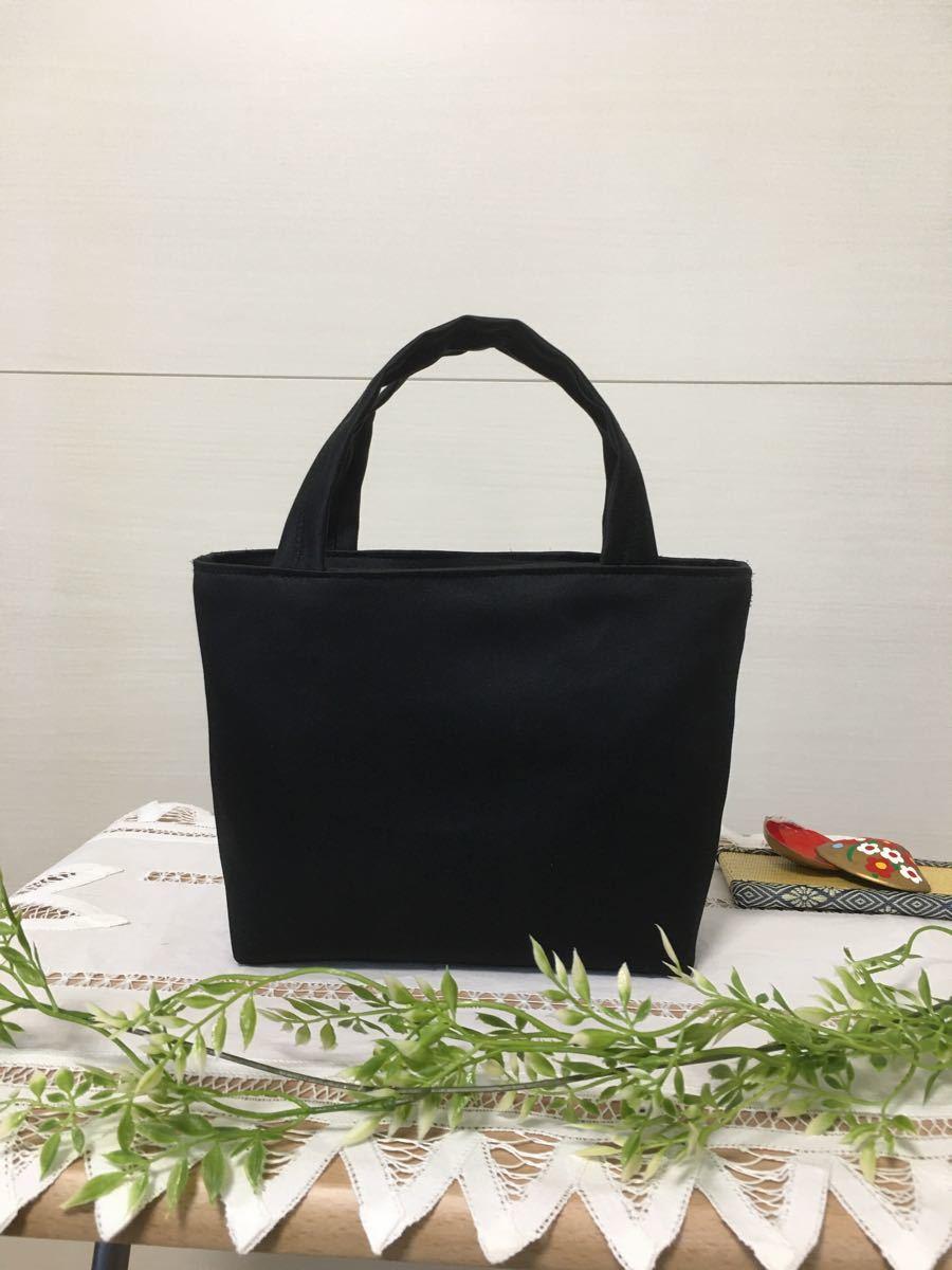 帯リメイクバッグ 黒地に椿 No2  ミニトートバッグ バッグインバッグ サブバッグ ハンドメイド 帯バッグ