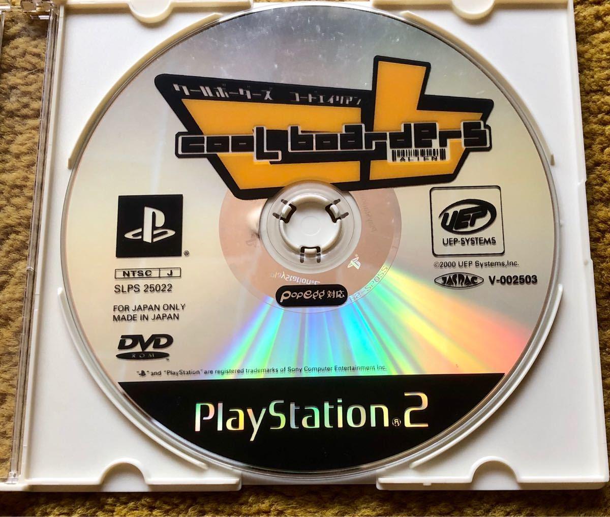 クールボーダー PS2 プレイステーション2 プレステ2