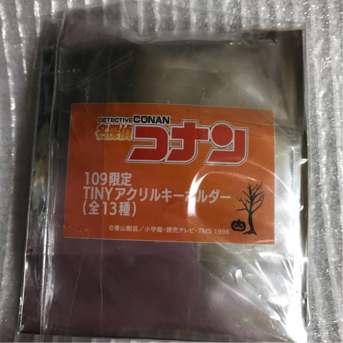 名探偵コナン TINYアクリルキーホルダー【キッド】SHIBUYA109限定
