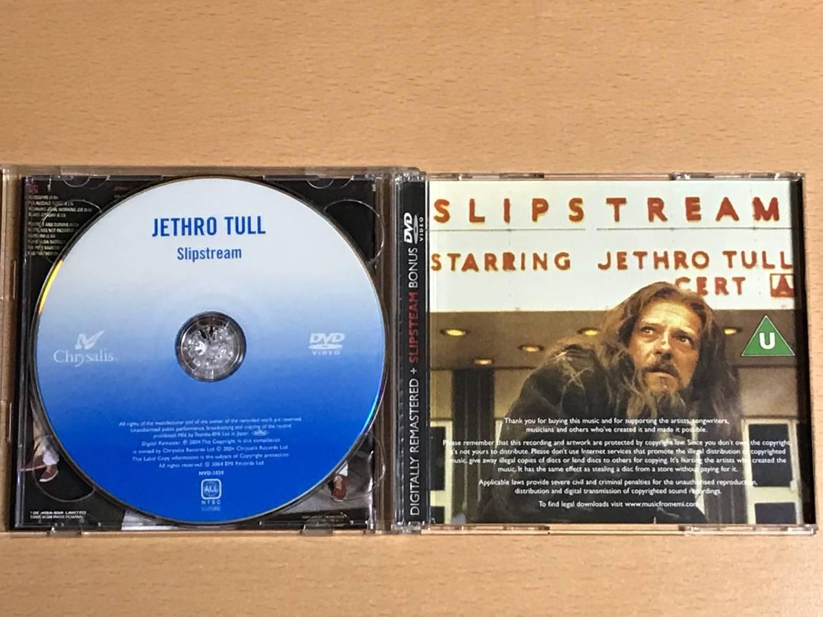 ■紙ジャケCD+DVD ジェスロ・タル A+SLIPSTREAM エディ・ジョブソン 送料込 JETHRO TULL イアン・アンダーソン IAN ANDERSON TOCP-67288
