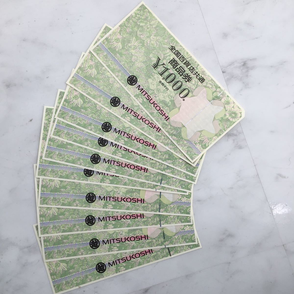 Nationwide department store common gift certificate