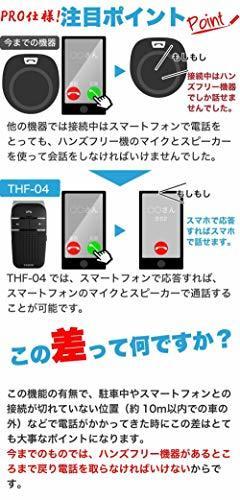 黒 車載 ワイヤレススピーカー【TAXION】 業務用対応 プロ仕様 Bluetooth 4.1 日本語アナウンス エアコン吹き_画像5