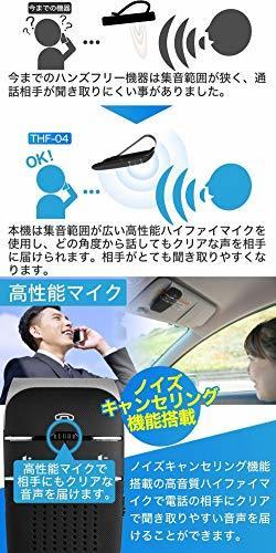 黒 車載 ワイヤレススピーカー【TAXION】 業務用対応 プロ仕様 Bluetooth 4.1 日本語アナウンス エアコン吹き_画像2