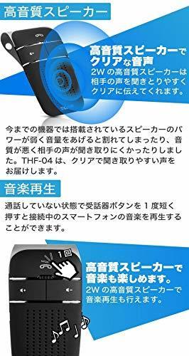 黒 車載 ワイヤレススピーカー【TAXION】 業務用対応 プロ仕様 Bluetooth 4.1 日本語アナウンス エアコン吹き_画像7