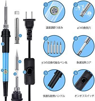 青 はんだごて セット 温度調節可 (200℃-450℃)60W/110V オン/オフスイッチ付き 精密半田ごて 5 つチップ/_画像2