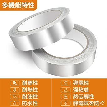 導電性アルミ箔テープ 20M 導電 強粘着 アルミ箔粘着テープ 静電気除去EMC対策テープ 25mm幅 x 20m長さ_画像5