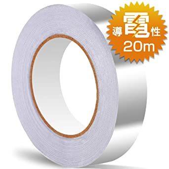 導電性アルミ箔テープ 20M 導電 強粘着 アルミ箔粘着テープ 静電気除去EMC対策テープ 25mm幅 x 20m長さ_画像1