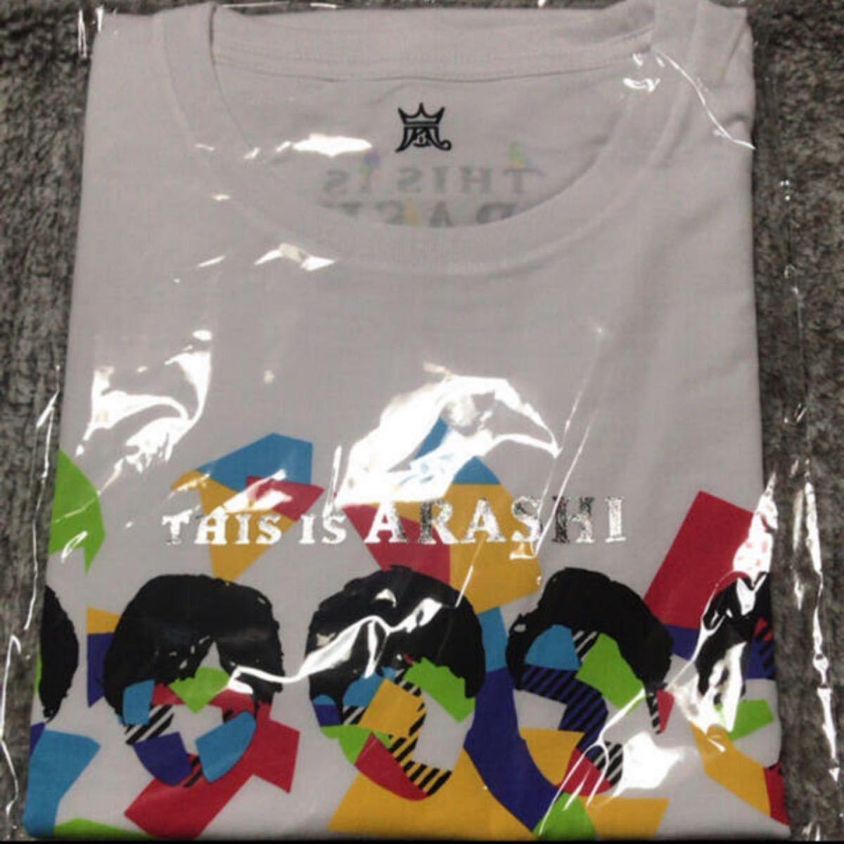 This is 嵐 LIVE 2020.12.31 Tシャツ(白)arashi 大野智 櫻井翔 相葉雅紀 二宮和也 松本潤