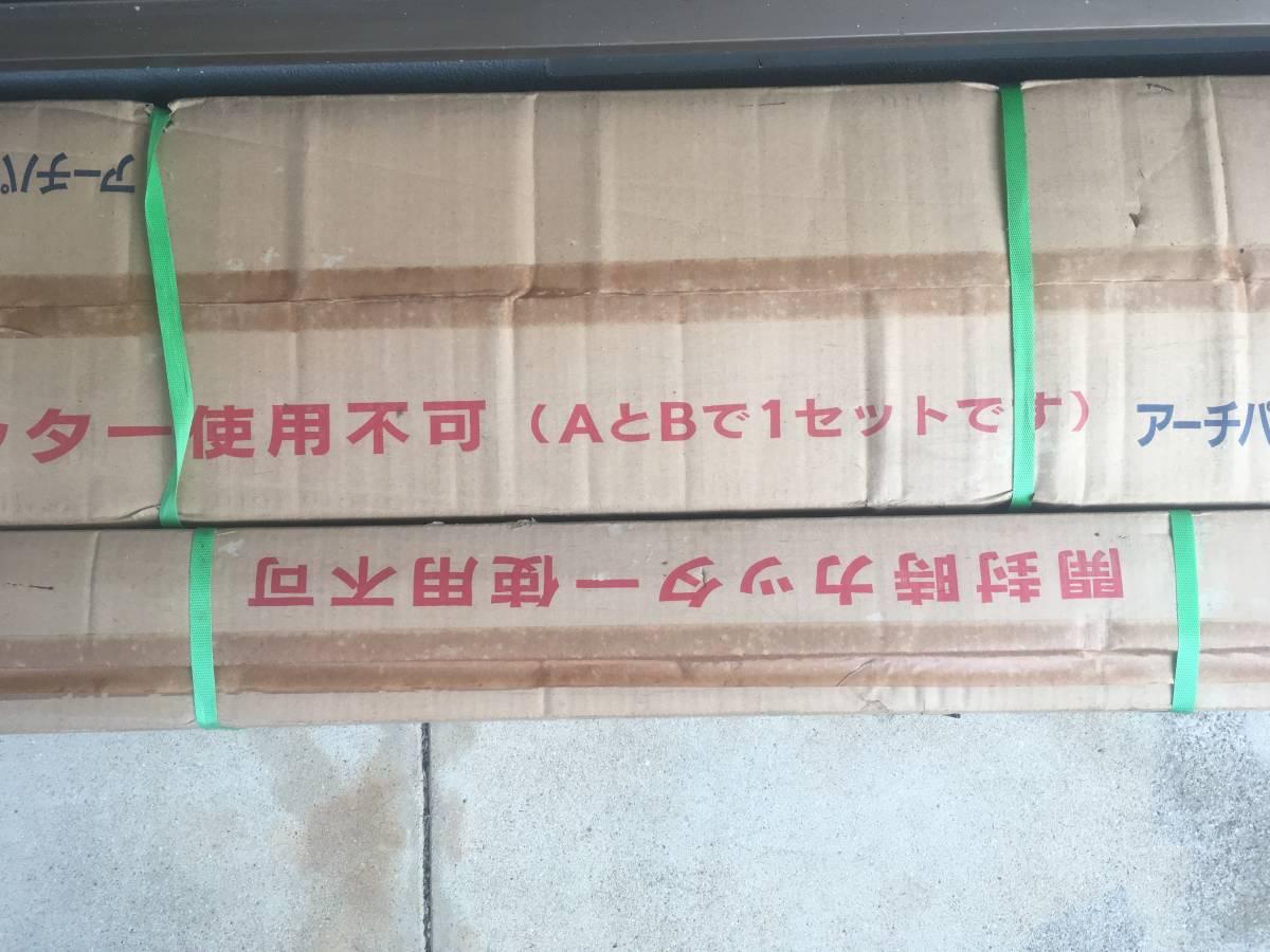 激安/訳あり パイプ車庫 普通車用 2.5*4.8*1.8m 新品未使用_画像1