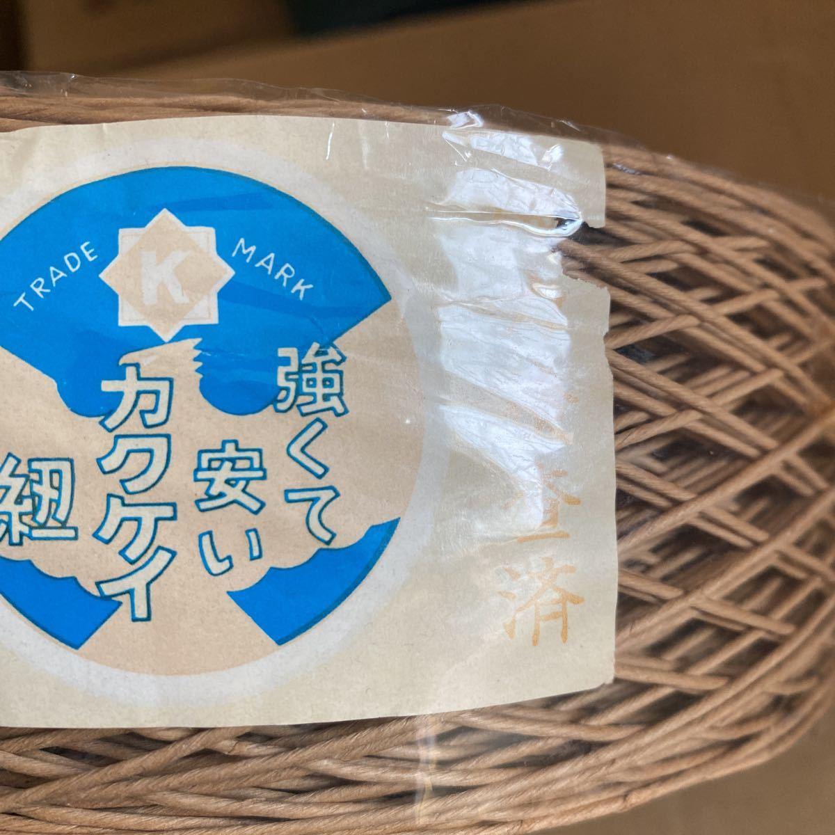 細紙紐 紙のヒモ 手芸 梱包 未使用状態紙バンド クラフトバンド クラフトテープ_画像3