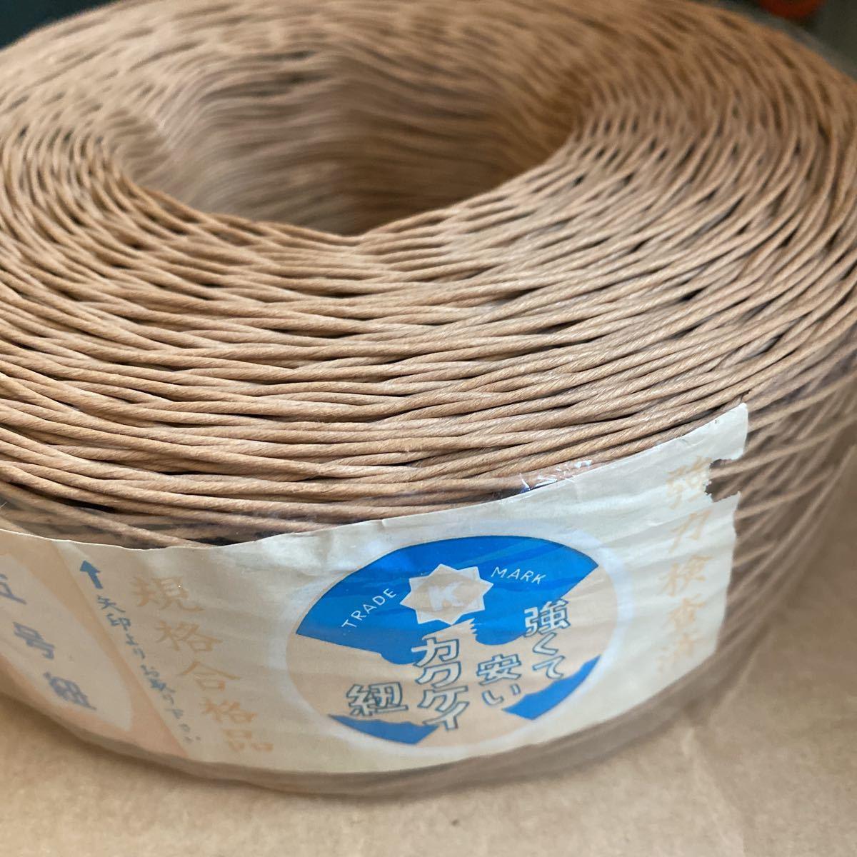 細紙紐 紙のヒモ 手芸 梱包 未使用状態紙バンド クラフトバンド クラフトテープ_画像1