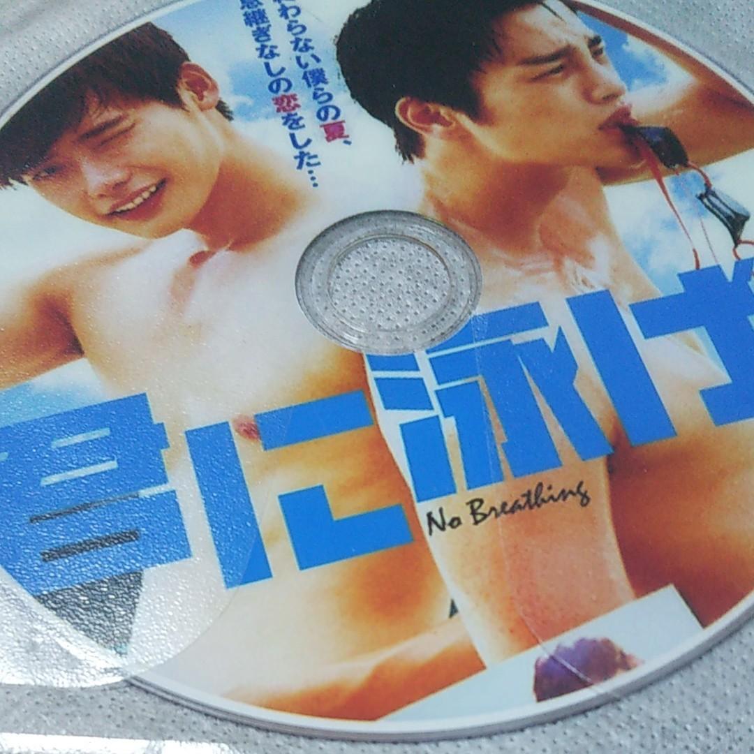 韓国ドラマ 映画 君に泳げ! DVD