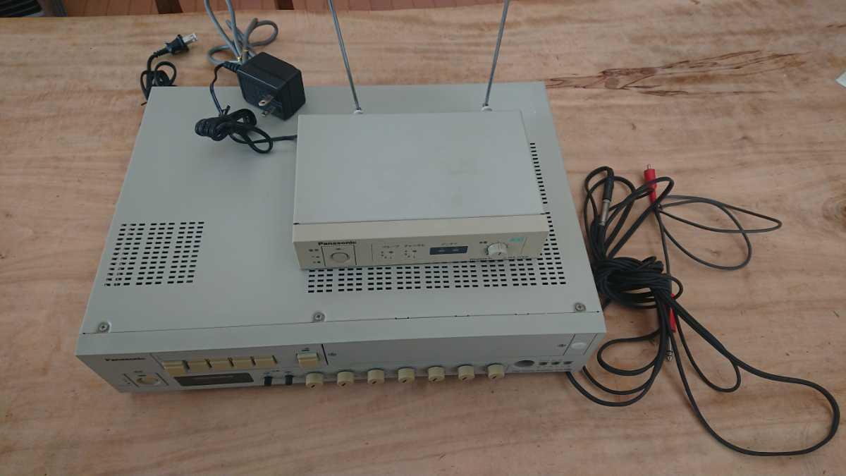 パナソニック ワイヤレス 受信機 アンプ セット_画像1