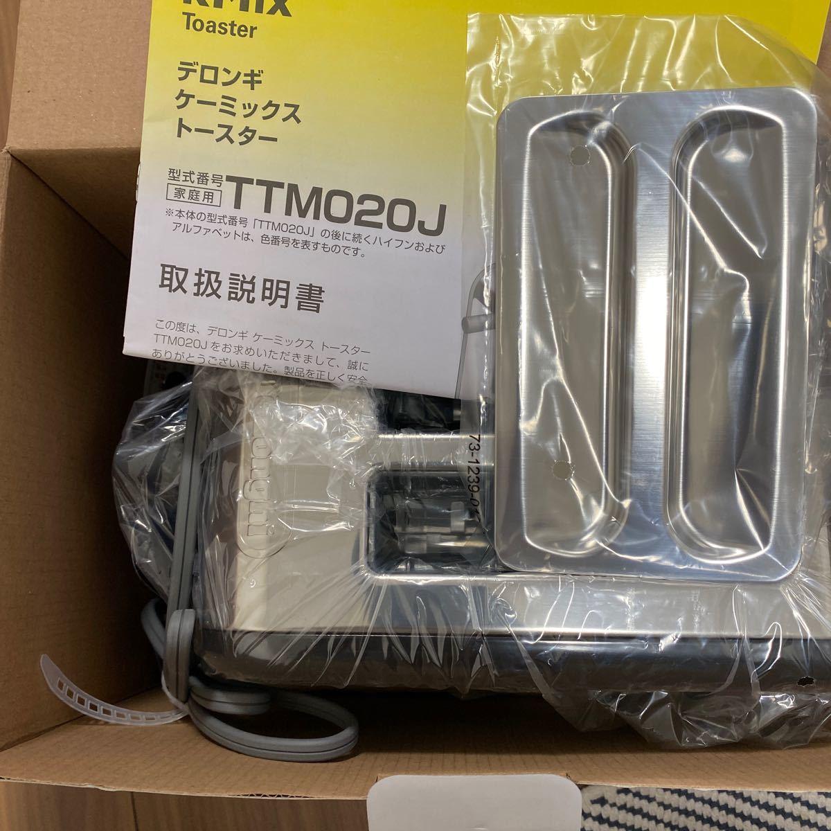 デロンギ DeLonghi TTM020J-BK [kMix(ケーミックス) ポップアップトースター ブラック] 新品未使用