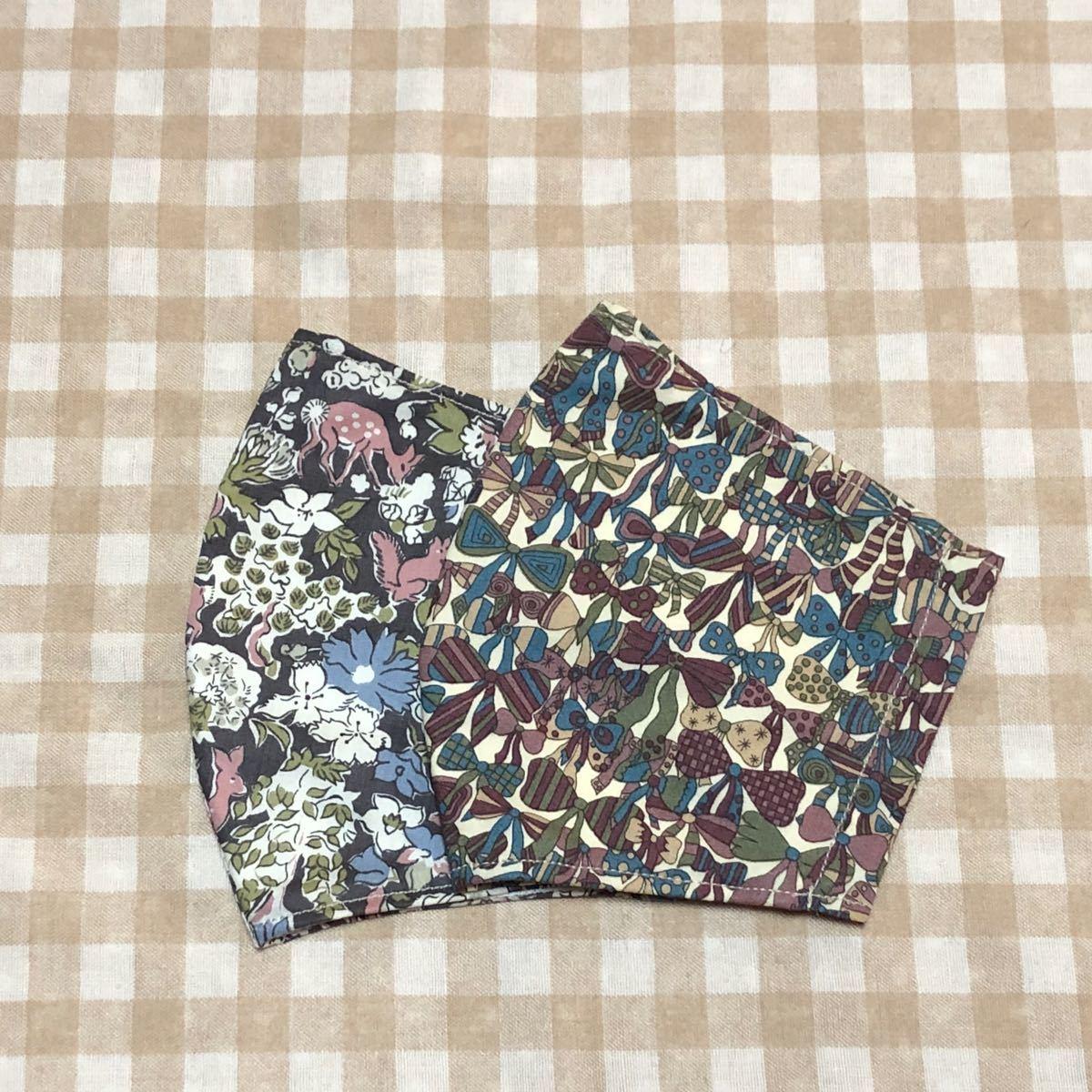 ★メルモ様専用〜2/24まで〜SALE〜ハンドメイド・高級リバティ×2枚セット(ポケット付)