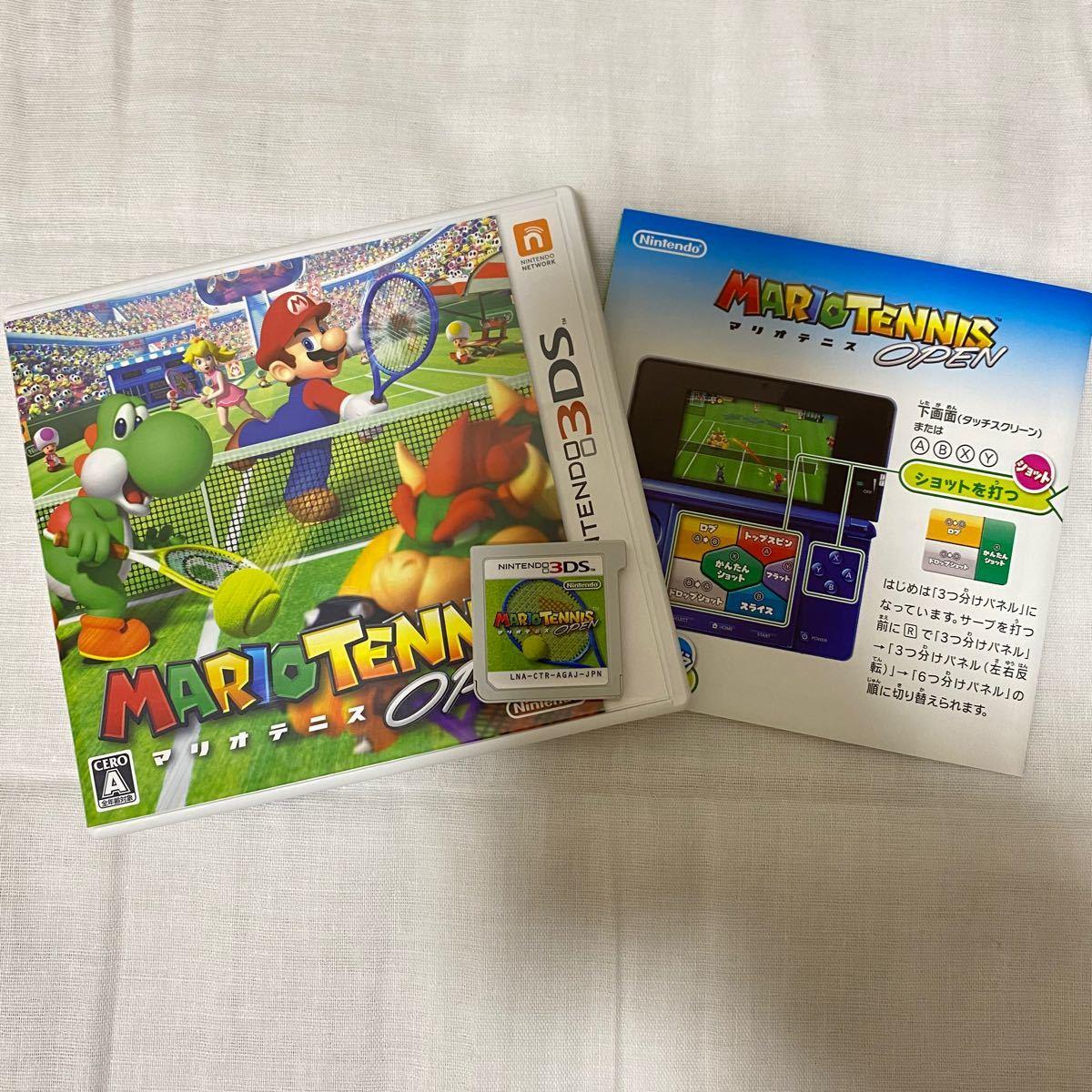 Nintendo 3DS ソフト マリオテニス
