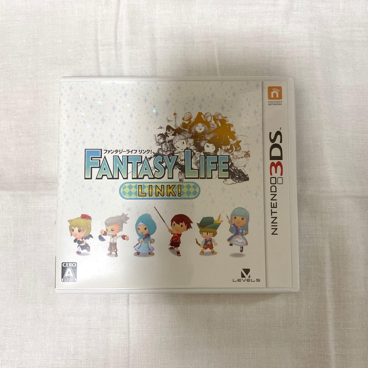 Nintendo 3DS ソフト ファンタジーライフ リンク!