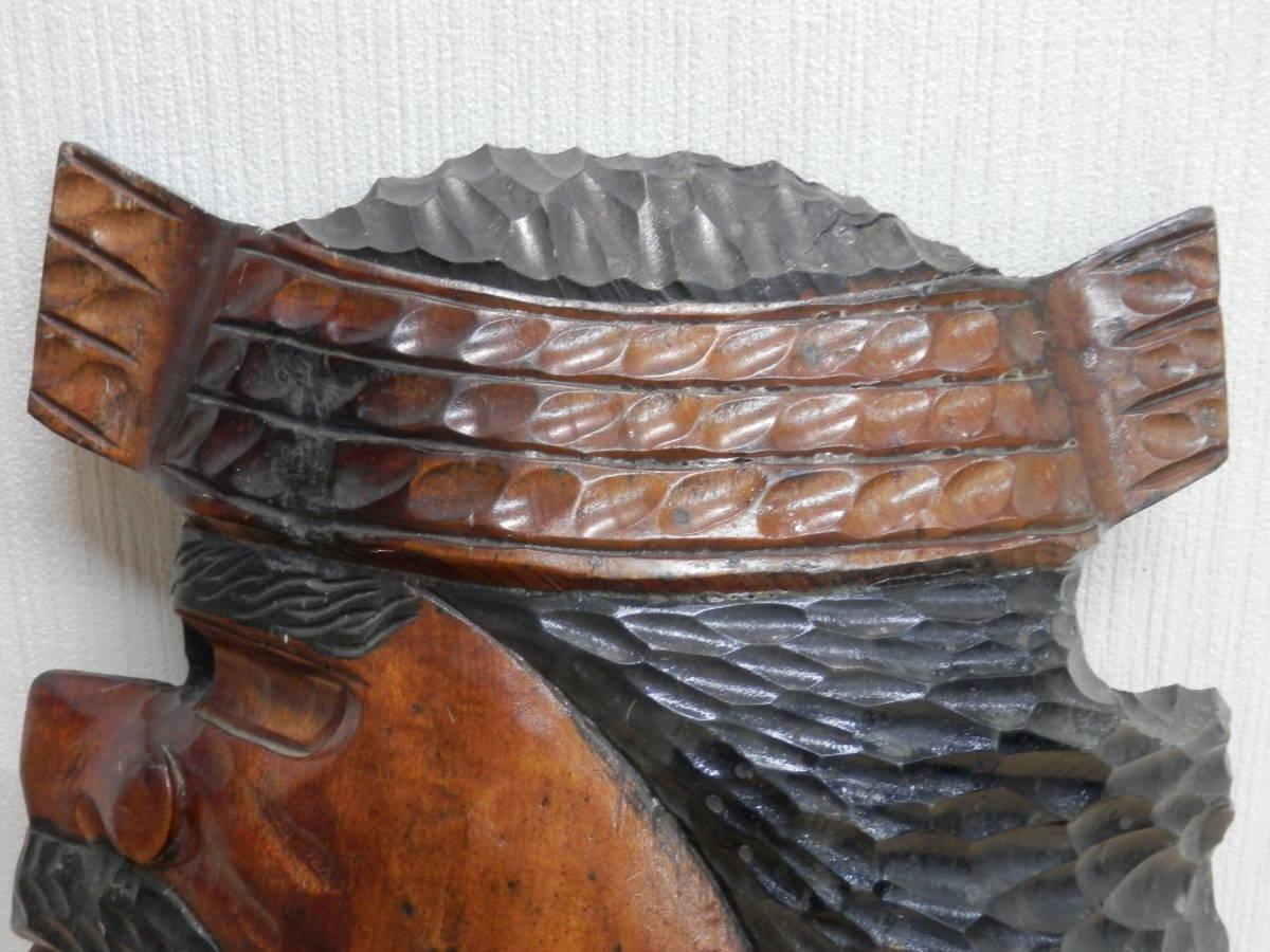 北海道民芸品 アイヌ アイヌ民族 木彫り 壁掛け オブジェ 民芸品 工芸品 _画像5
