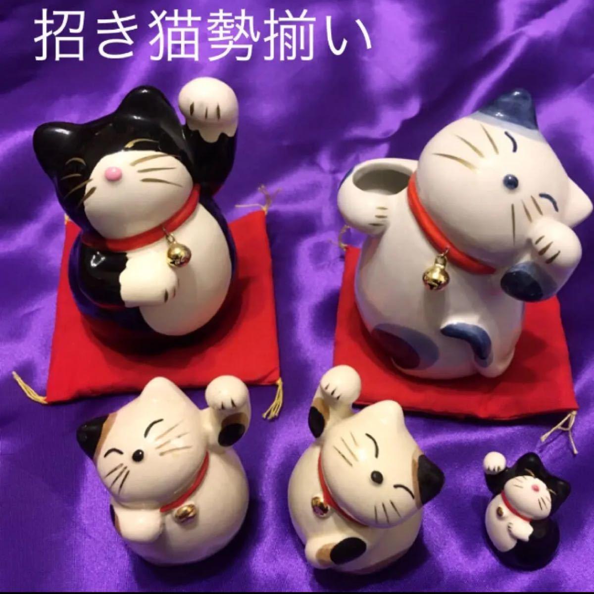 猫グッズ 猫人形 猫 ねこ ネコ 猫雑貨 猫用品 猫物 猫小物 猫置物 猫飾り 招き猫 福猫 福招き 黒白猫 白猫 黒猫 商売繁盛