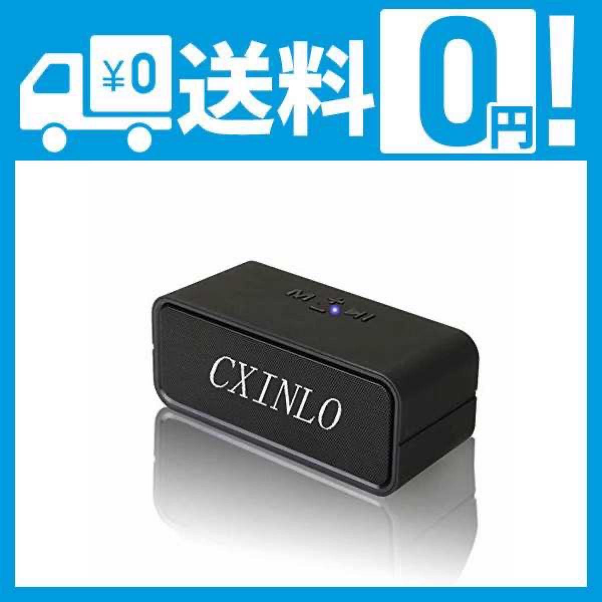 Bluetooth 5.0 スピーカー ワイヤレス 高音質 低起動音 4種再生方式 大音量 マイク搭載 ポータブル