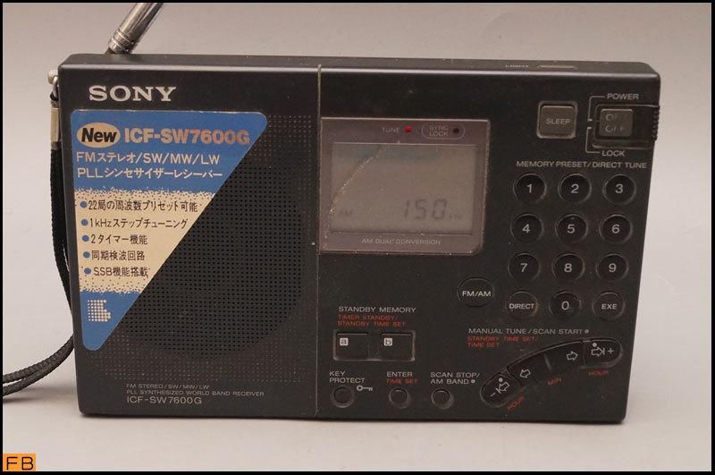 税込◆SONY◆ラジオ ICF-SW7600G 通電確認済 FMステレオ/LW/MW/SW/PLLシンセサイザーレシーバー ソニー -B1-6103_画像1