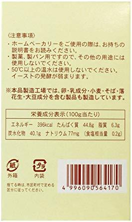 パイオニア企画 ドライイースト徳用 3g&30袋_画像2