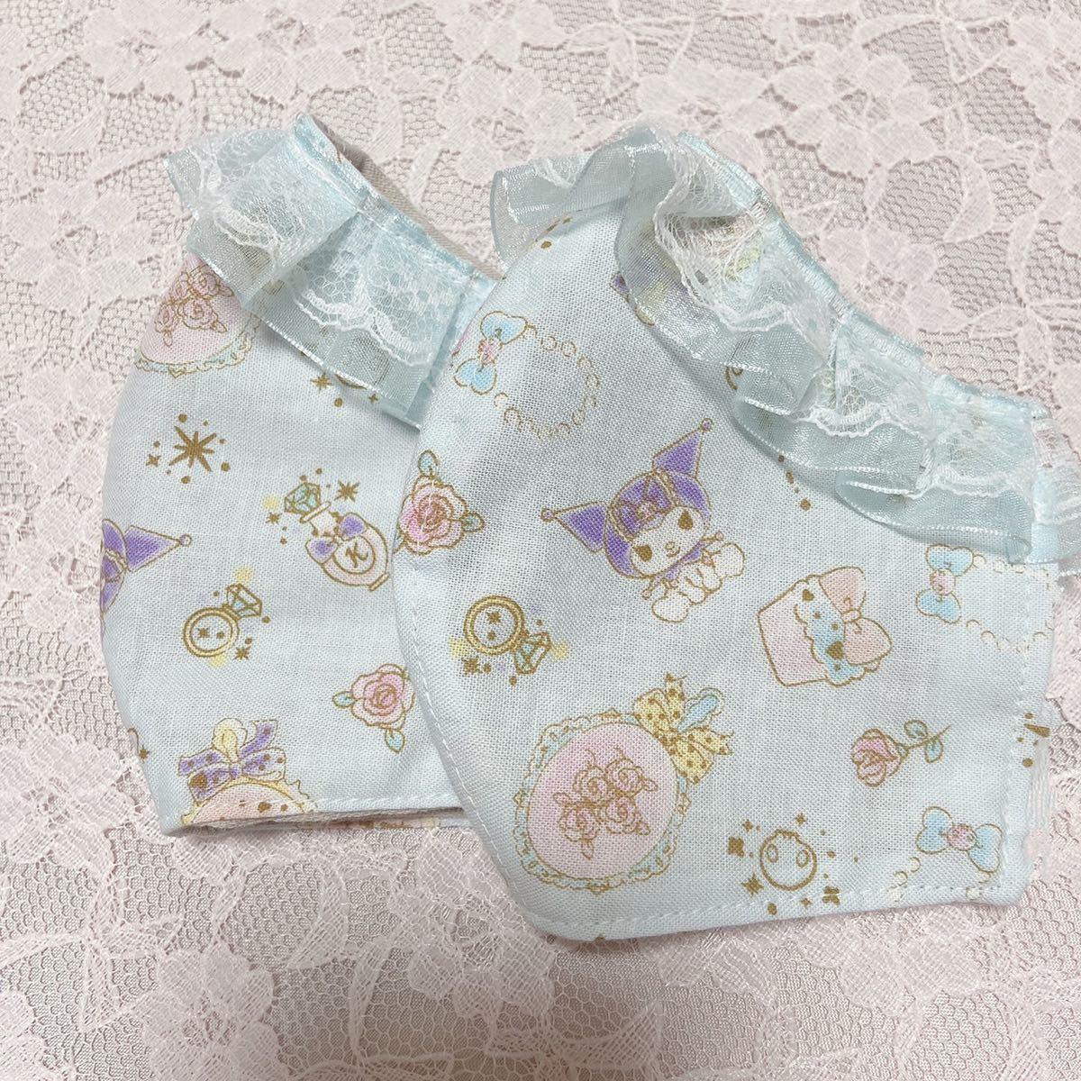 【ハンドメイド】2枚セット  立体型インナーマスク 幼児用 サンリオ