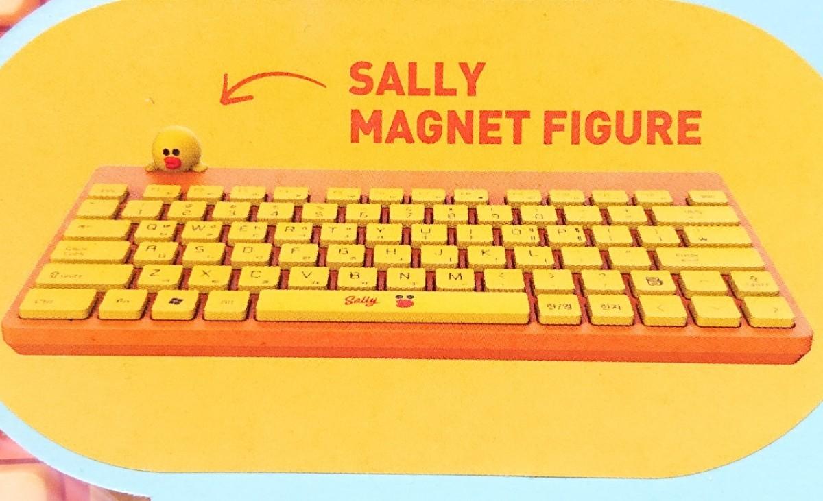 LINEFRIENDS サリー☆ ワイヤレスキーボード 無線キーボード キャラクター 黄色 イエロー PC周辺機器
