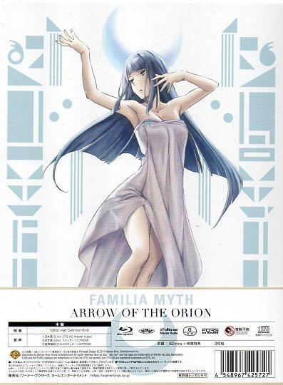 Blu-ray『劇場版 ダンジョンに出会いを求めるのは間違っているだろうか オリオンの矢(特装版、未開封)』