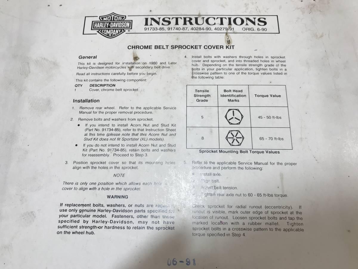 ハーレーダビッドソン スプロケットカバー プーリーカバー エボ EVO 1991年品 美品_画像7