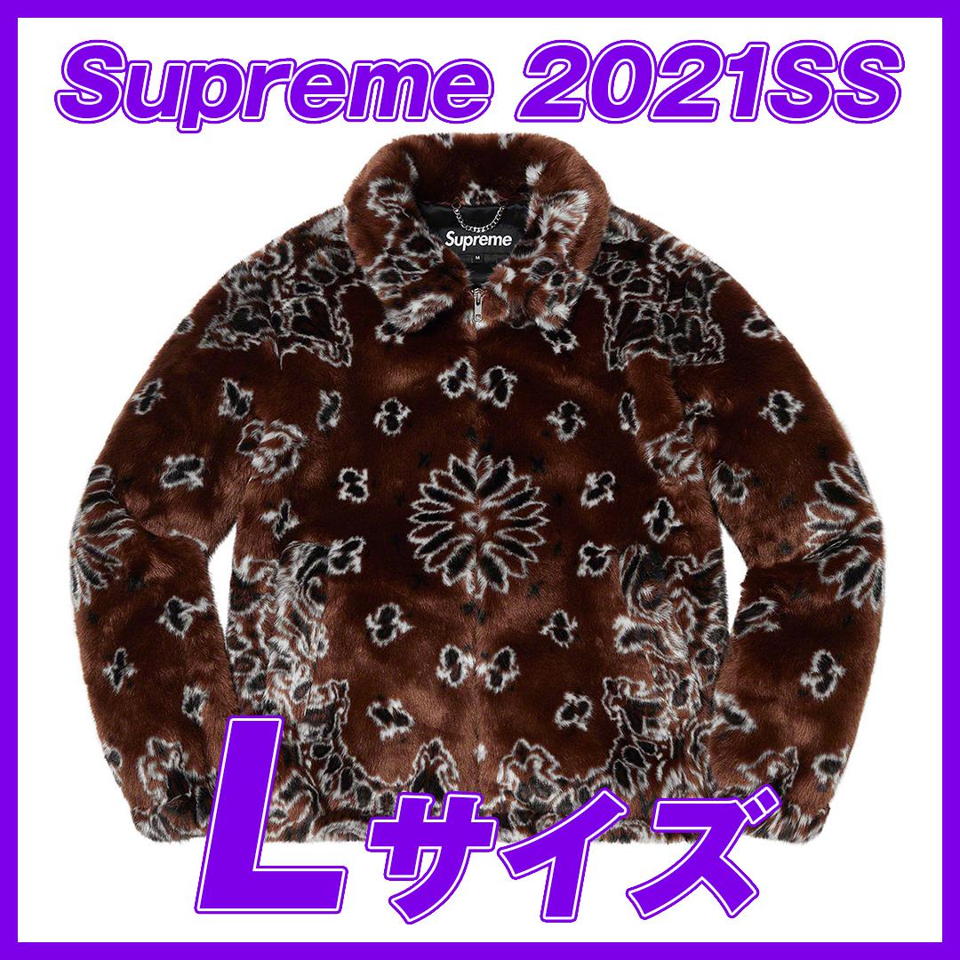 1385 Supreme Bandana Faux Fur Bomber Jacket(Brown)Lサイズ/シュプリーム バンダナ ファウファー ボンバージャスト ブラウン2021SS_画像1