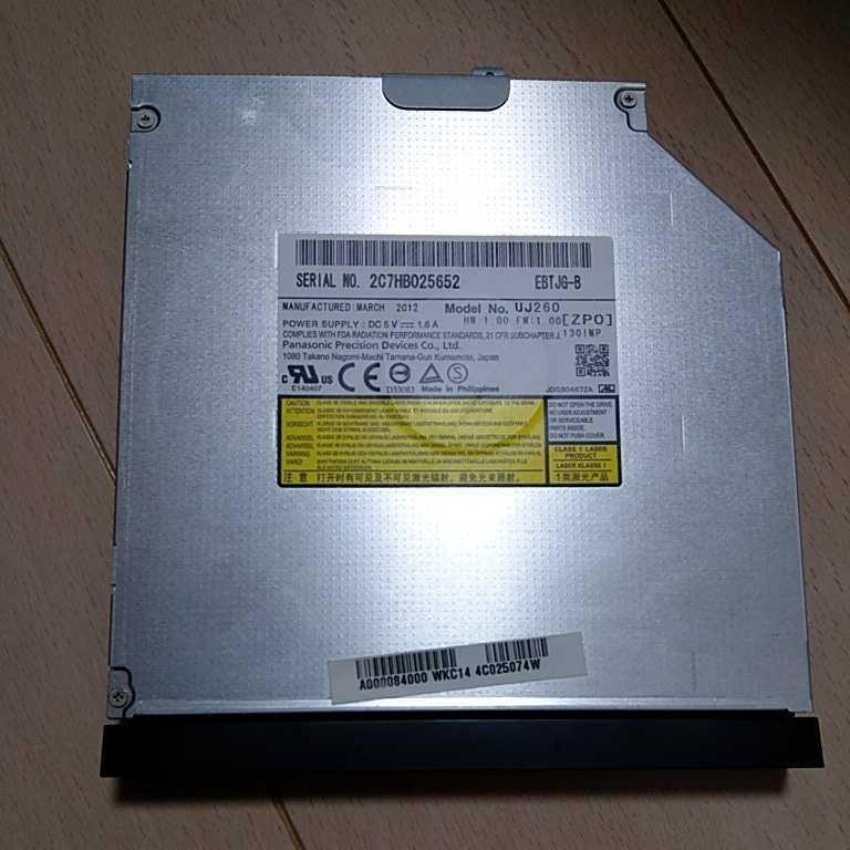 Panasonic ブルーレイドライブ UJ260 0105R-2