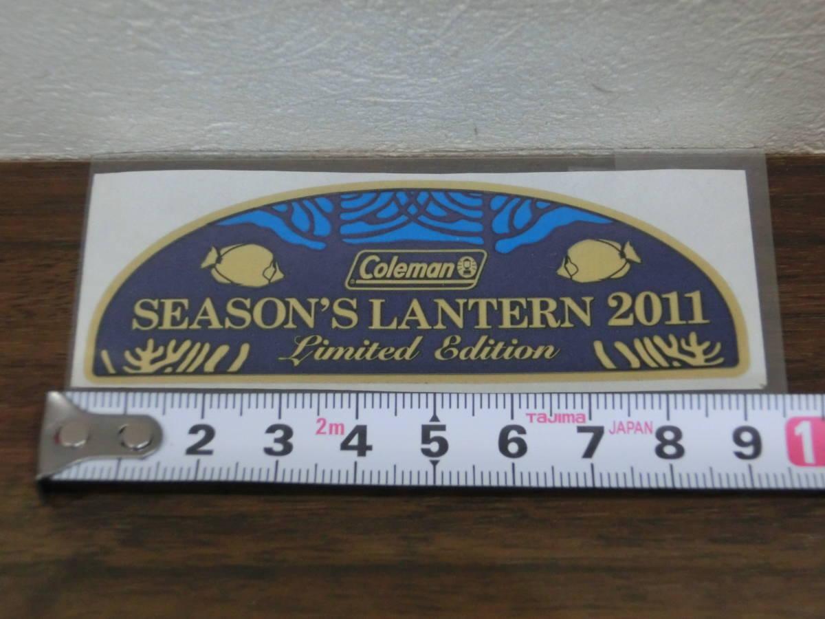 コールマン シーズンズランタン 2011 ステッカー 新品未使用 廃盤 希少
