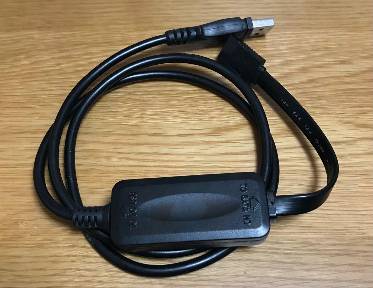 SATA/IDE USB変換アダプタ 電源付き