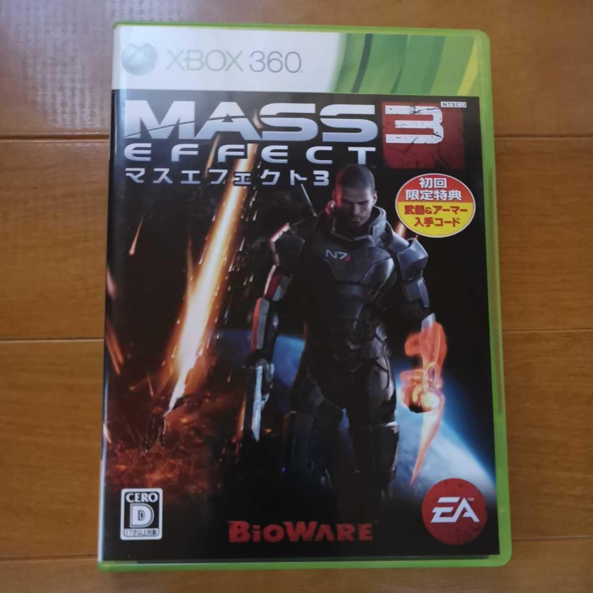 XBOX360 MASS EFFECT 3