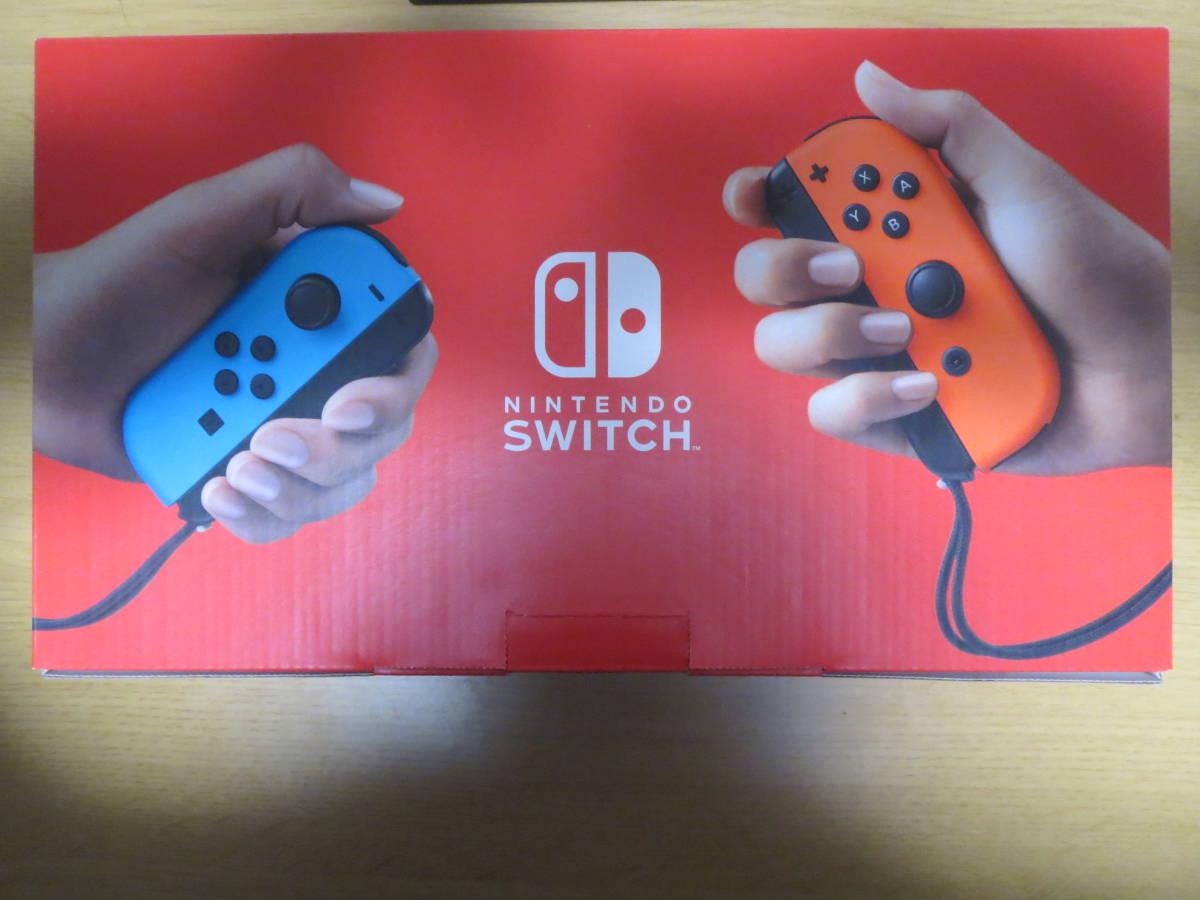 送料無料 美品 Nintendo Switch ニンテンドースイッチ本体