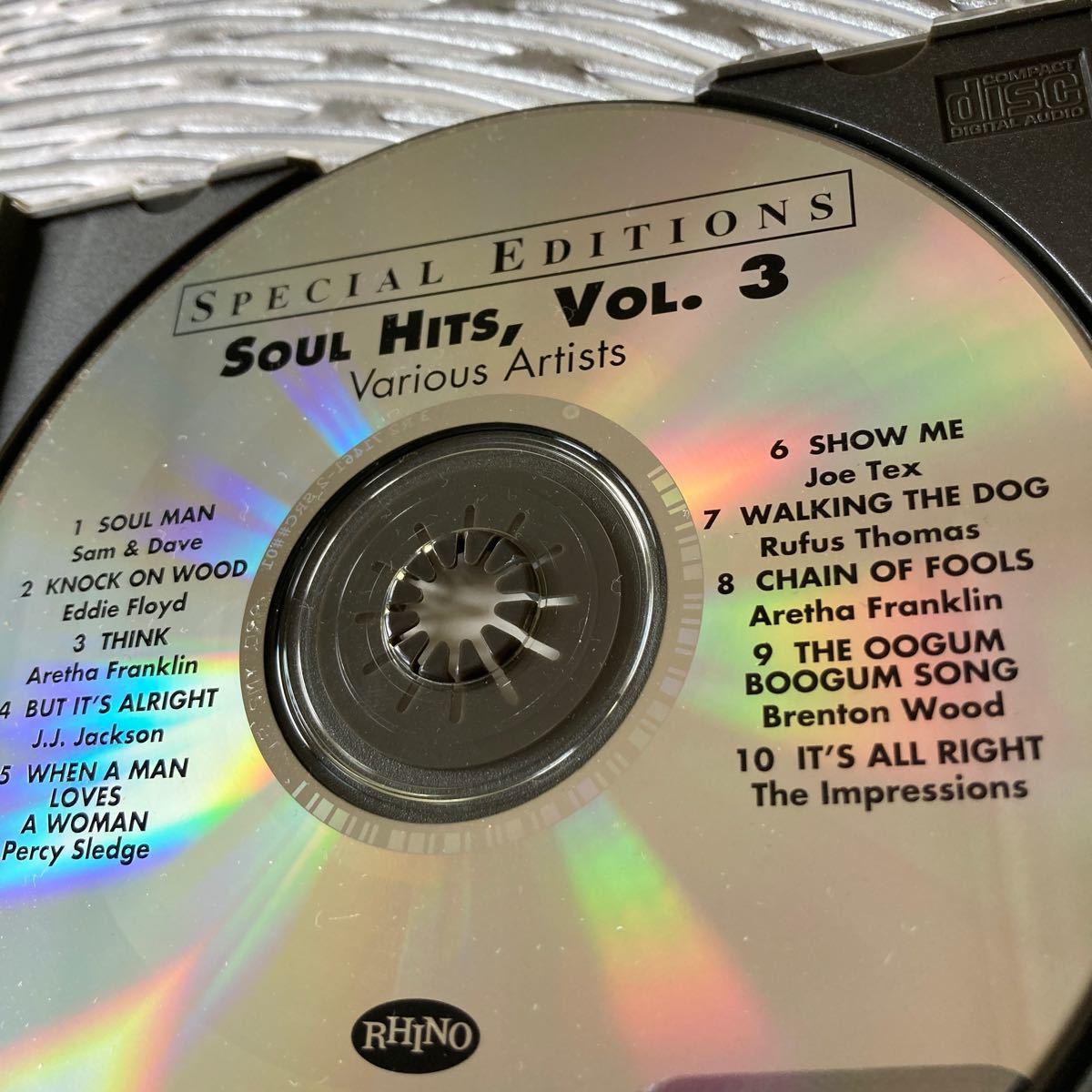 Soul Hits Vol.3 / アレサ・フランクリン、サム&デイブ
